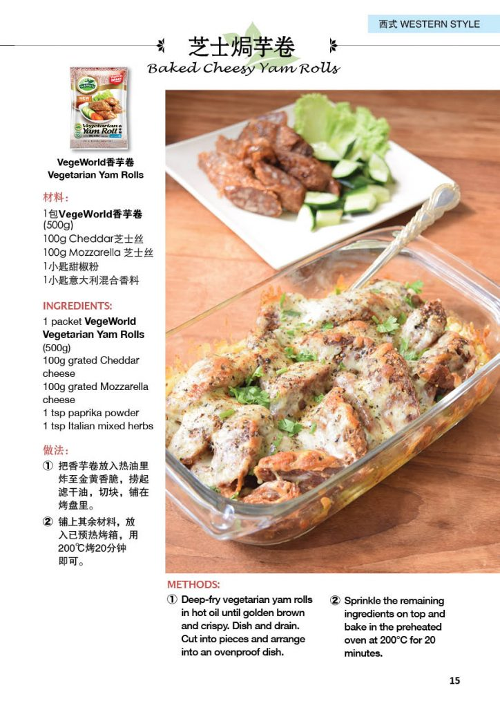 https://www.vegeworld.com.my/wp-content/uploads/2018/02/Vegeworld-booklet-final14-724x1024.jpg