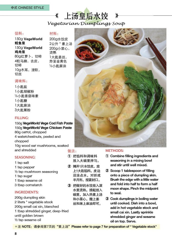 https://www.vegeworld.com.my/wp-content/uploads/2018/02/Vegeworld-booklet-final7-724x1024.jpg